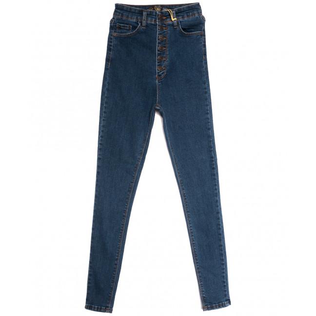 0277 777Plus джинсы женские синие осенние коттоновые (34-42,евро, 8 ед.) 777Plus: артикул 1112926