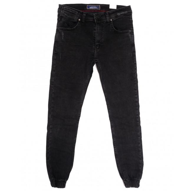 6968 Destry джинсы мужские на резинке с царапками серые осенние стрейчевые (29-36, 8 ед.) Destry: артикул 1113016