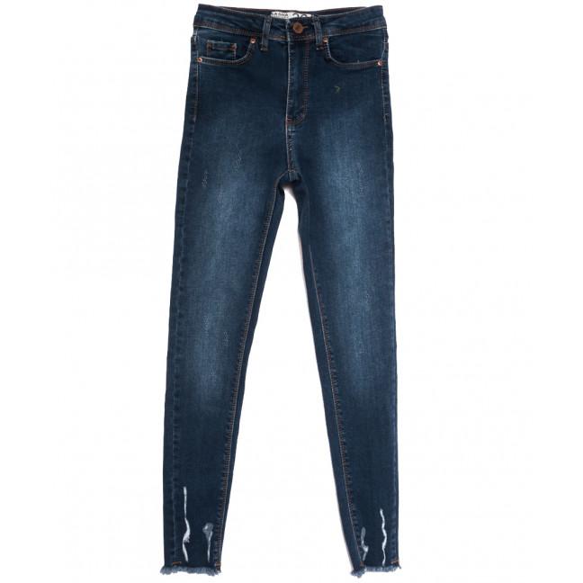 1040 Sasha американка с царапками синяя осенняя стрейчевая (26-31, 8 ед.) Sasha: артикул 1112937