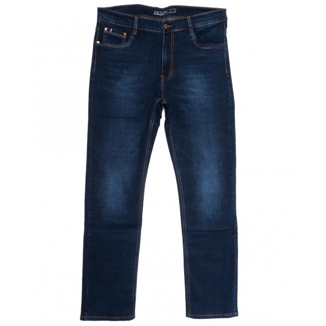 66031 Pr.Minos джинсы мужские полубатальные синие осенние стрейчевые (32-38, 8 ед.) Pr.Minos: артикул 1112461