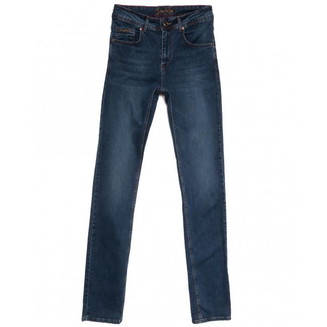 0732 Redmoon джинсы мужские синие осенние стрейчевые (31-38, 6 ед, 38-й рост) REDMOON: артикул 1112341