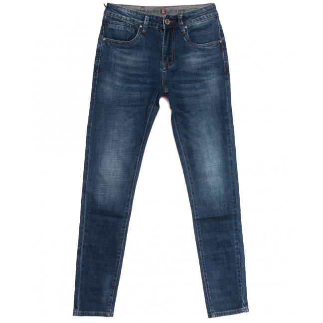 6100 Pagalee джинсы мужские молодежные синие осенние стрейчевые (28-36, 8 ед.) Pagalee: артикул 1112638