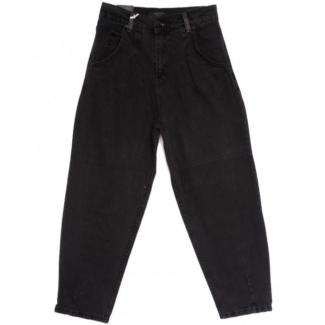 0025 джинсы-баллон темно-серые осенние коттоновые (27-33, 8 ед.) Джинсы: артикул 1112357