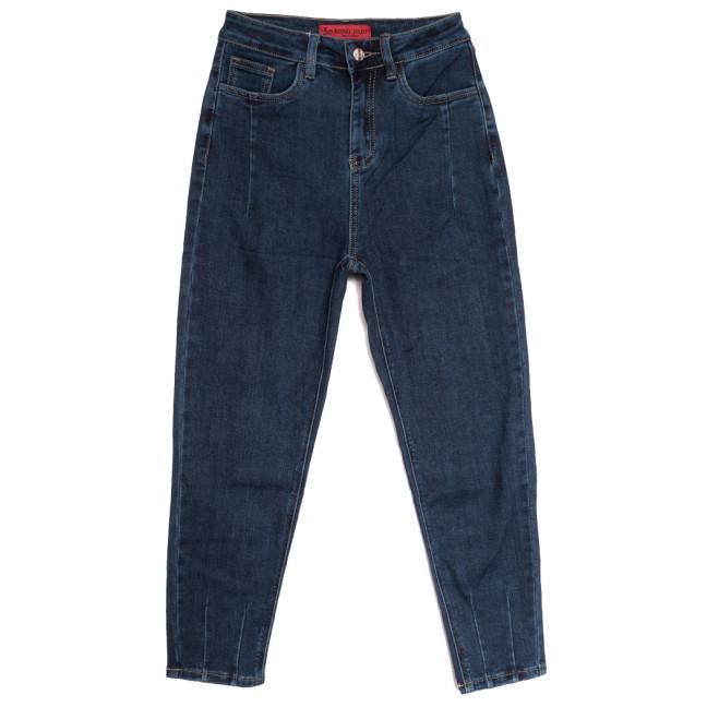 6032 Rong Jojo джинсы-баллон синие осенние стрейчевые (25-30, 6 ед.) Rong jojo: артикул 1112673