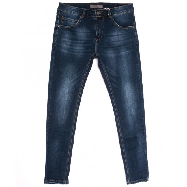 0219 M.Sara джинсы мужские синие осенние стрейчевые (31-38, 6 ед.) M.Sara: артикул 1112577