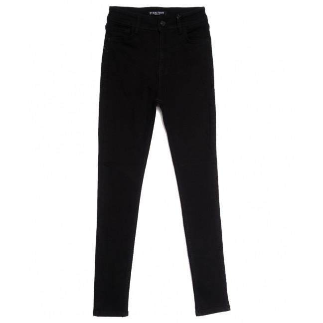 1220-9 Real Focus джинсы женские черные осенние стрейчевые (26-31, 6 ед.) Real Focus: артикул 1112920