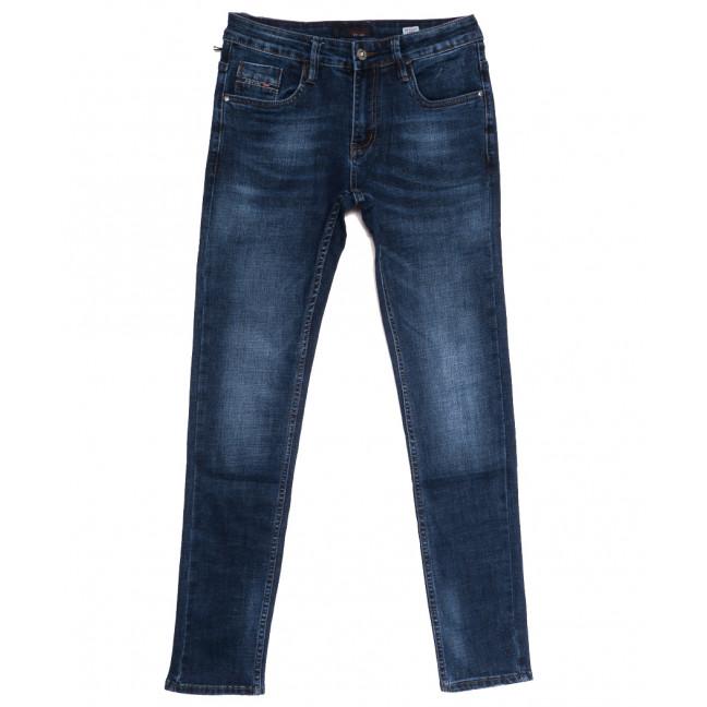 9204 Dsqaatard джинсы мужские молодежные синие осенние стрейчевые (28-36, 8 ед) Dsqatard: артикул 1112635