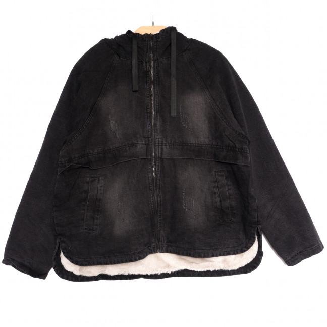 9555 Saint Wish куртка джинсовая женская с царапками темно-серая осенняя коттоновая (M-3XL, 5 ед.) Saint Wish: артикул 1112830