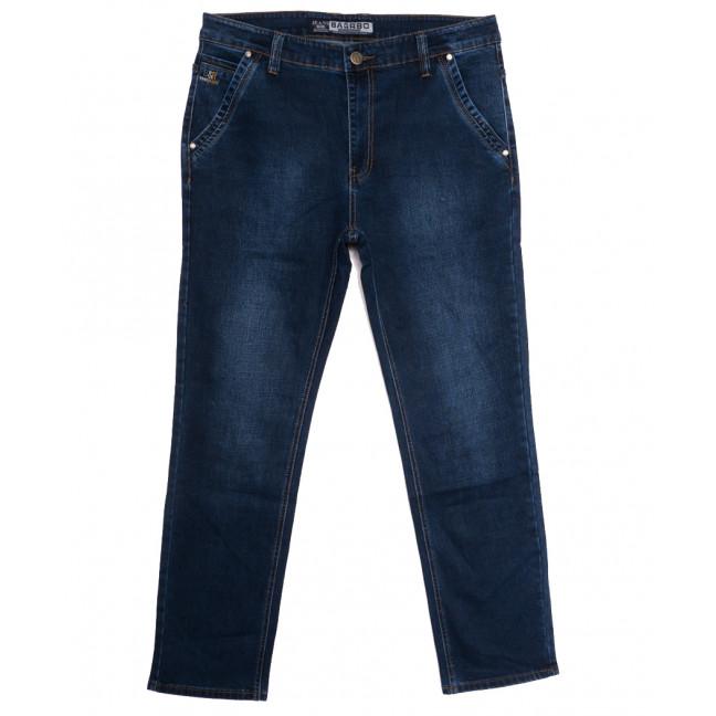 9928 Bagrbo джинсы мужские синие осенние стрейчевые (30-38, 8 ед.) Bagrbo: артикул 1113038