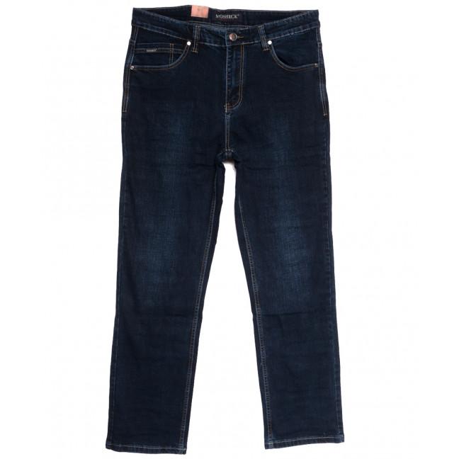 91019 Moshrck джинсы мужские батальные синие осенние стрейчевые (34-44, 8 ед.) Moshrck: артикул 1112623