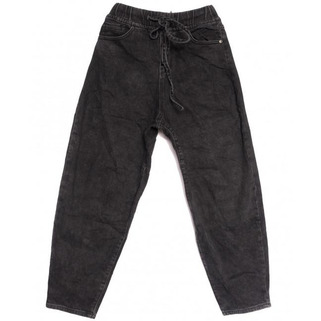 6003-Q Dmnridsq джинсы-баллон серые осенние стрейчевые (25-30, 6 ед.) Dmnridsq: артикул 1112308