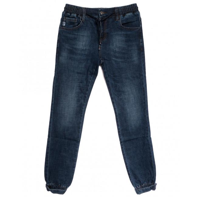 9205 Dsqaatard джинсы мужские молодежные на резинке с царапками синие осенние стрейчевые (28-36, 8 ед) Dsqatard: артикул 1112631