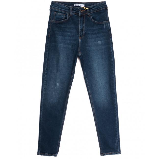 9012 Moonart мом с царапками синий осенний стрейчевый (26-31, 6 ед.) MoonArt: артикул 1112932