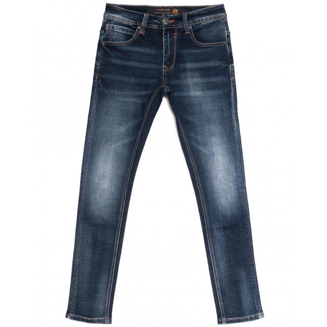 0014-1 (014А1) JE джинсы мужские молодежные синие осенние стрейчевые (28-36, 8 ед.) JE: артикул 1112859