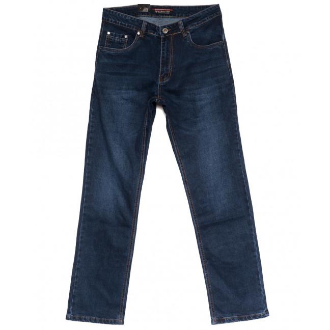 9007 Atwolves джинсы мужские синие осенние стрейчевые (31-38, 8 ед.) Atwolves: артикул 1112727
