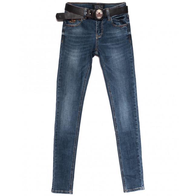 6067 Dimarkis Day джинсы женские синие осенние стрейчевые (25-30, 6 ед.) Dimarkis Day: артикул 1112289
