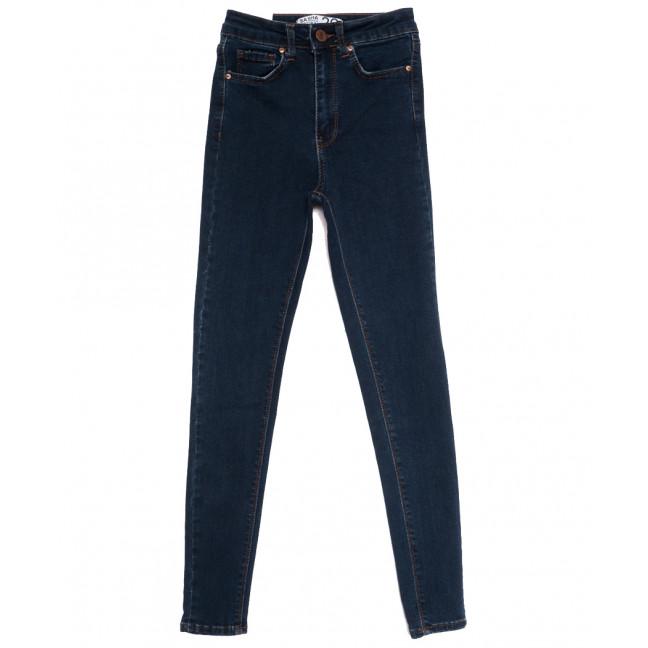 1690 Sasha джинсы женские синие осенние стрейчевые (26-31, 8 ед.) Sasha: артикул 1112935