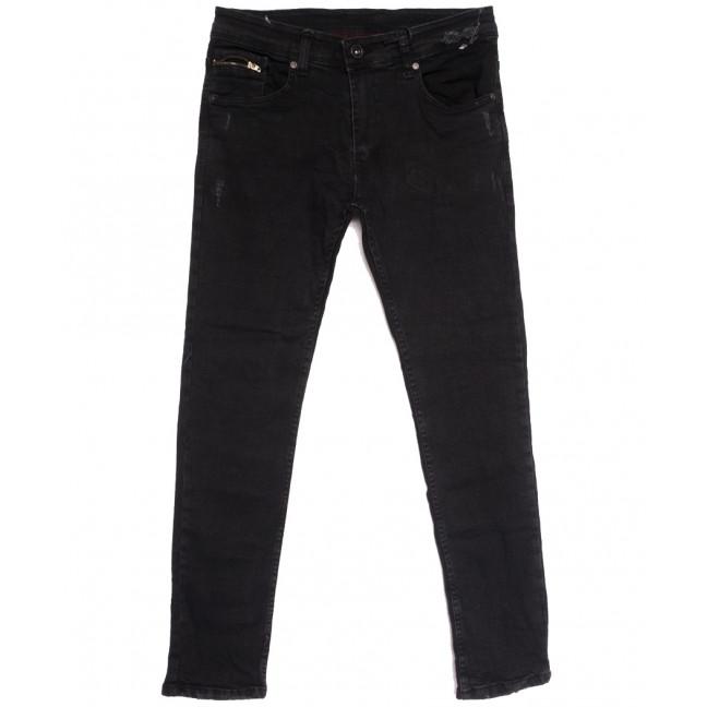 7137 Destry джинсы мужские молодежные с царапками серые осенние стрейчевые (27-32, 8 ед.) Destry: артикул 1112482