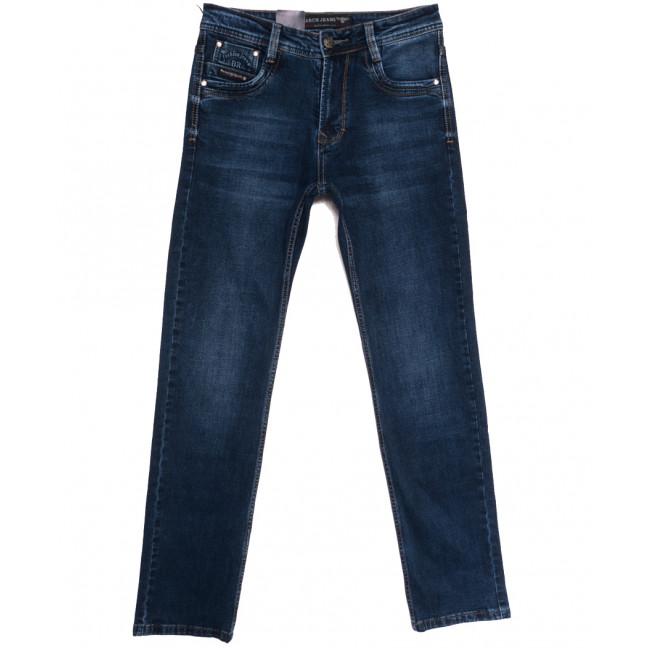 9473 Baron джинсы мужские синие осенние стрейчевые (31-38, 8 ед.) Baron: артикул 1112545