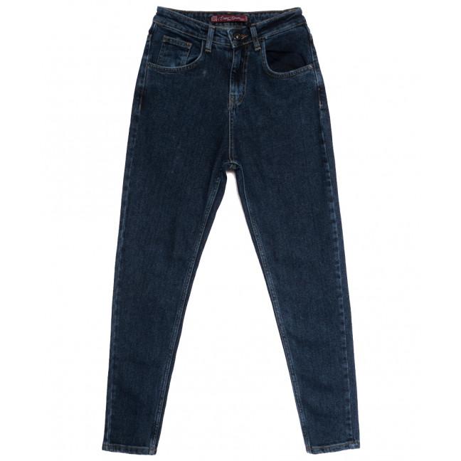 1024 Esqua джинсы женские синие осенние коттоновые (25-30, 6 ед.) Esqua: артикул 1112924