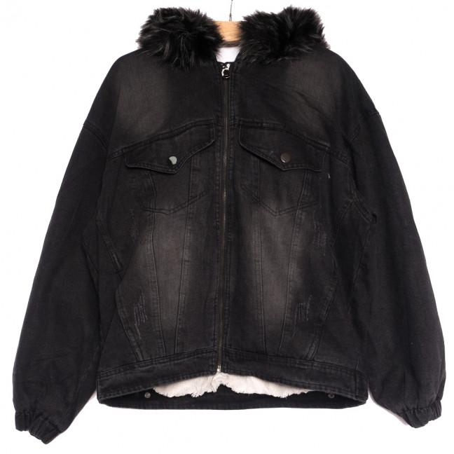 9553 Saint Wish куртка джинсовая женская с царапками темно-серая осенняя коттоновая (S-2XL, 5 ед.) Saint Wish: артикул 1112829