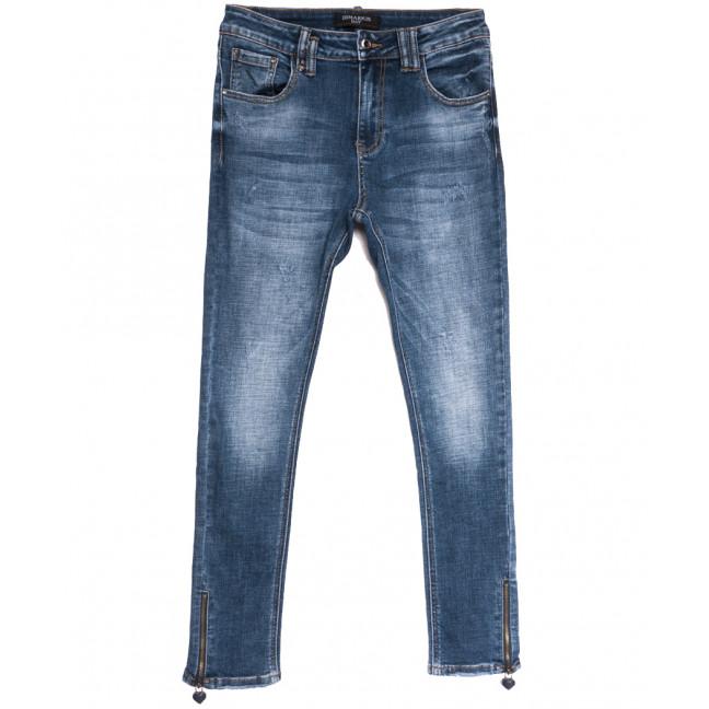 9364 Dimarkis Day джинсы женские с царапками синие осенние стрейчевые (27-32, 6 ед.) Dimarkis Day: артикул 1112276