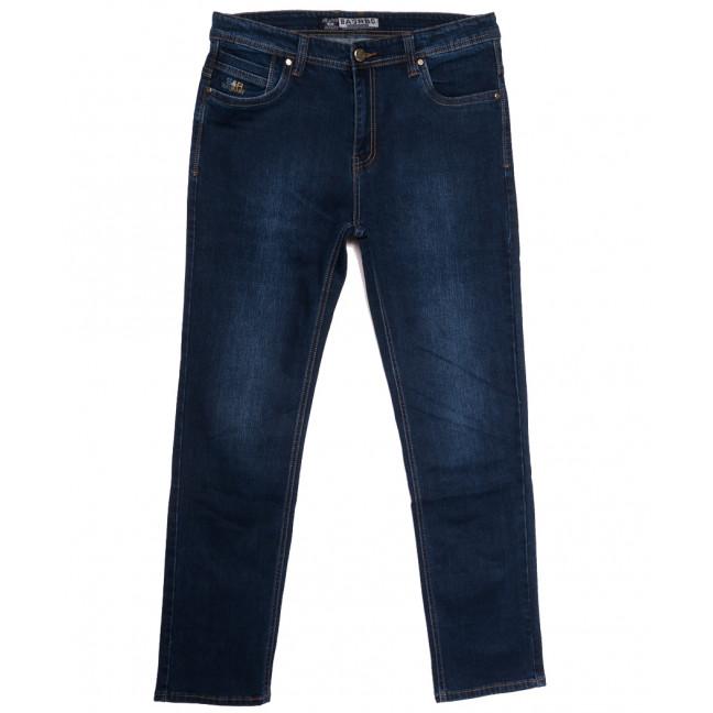 6185 Bagrbo джинсы мужские синие осенние стрейчевые (30-38, 8 ед.) Bagrbo: артикул 1113041