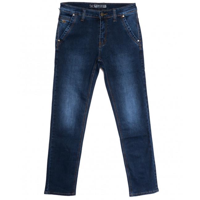 2608 Bagrbo джинсы мужские синие осенние стрейчевые (30-38, 8 ед.) Bagrbo: артикул 1113044