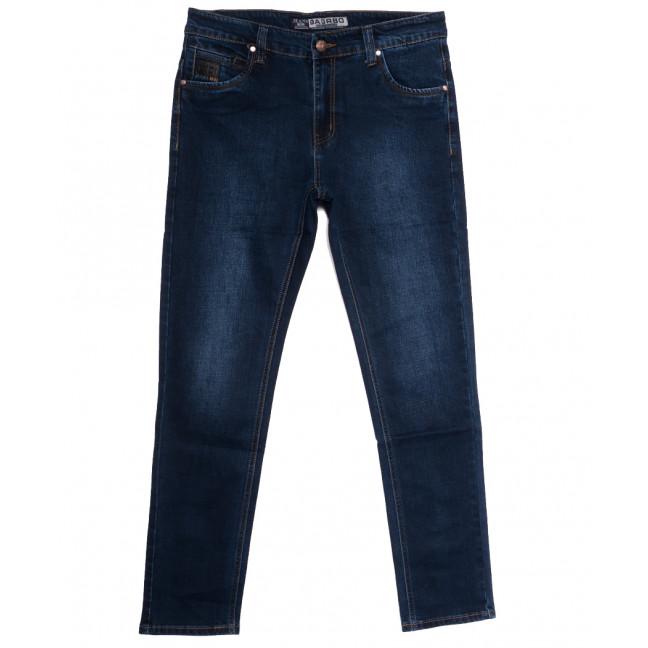 9916 Bagrbo джинсы мужские молодежные синие осенние стрейчевые (28-36, 8 ед.) Bagrbo: артикул 1113028