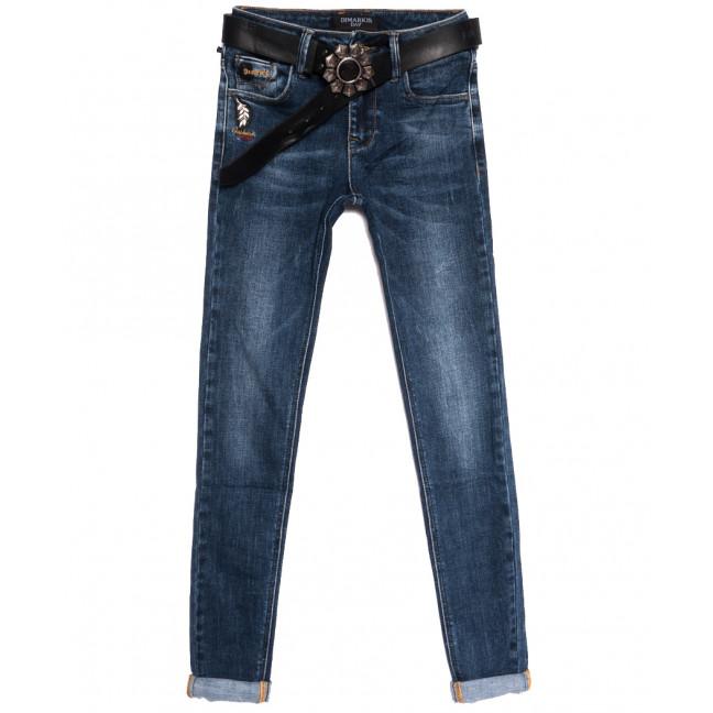 6083 Dimarkis Day джинсы женские синие осенние стрейчевые (25-30, 6 ед.) Dimarkis Day: артикул 1112290