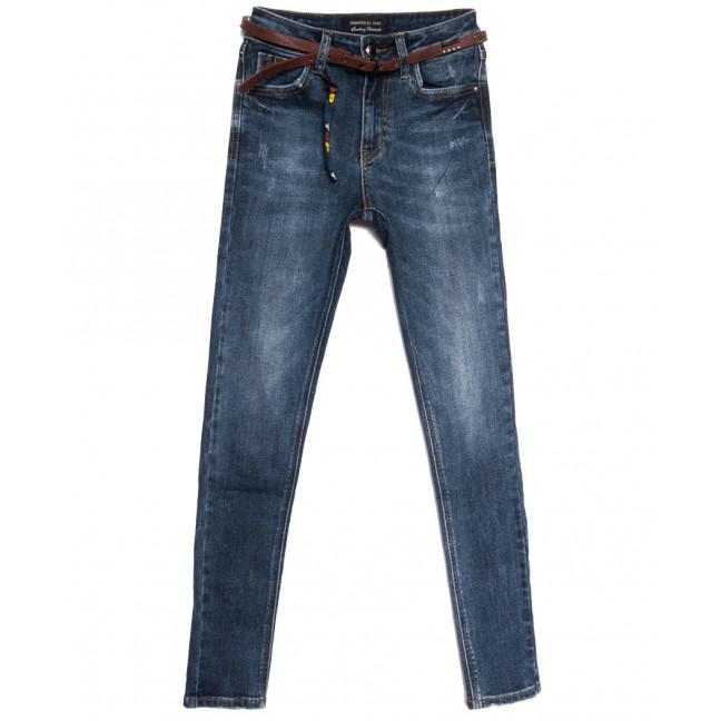 6061 Dimarkis Day джинсы женские с царапками синие осенние стрейчевые (25-30, 6 ед.) Dimarkis Day: артикул 1112281
