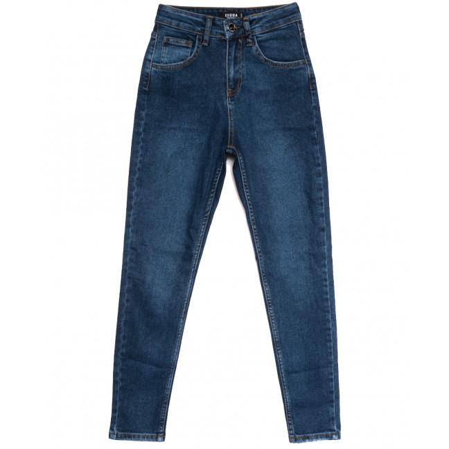 1028 Esqua джинсы женские синие осенние стрейчевые (25-30, 6 ед.) Esqua: артикул 1112934