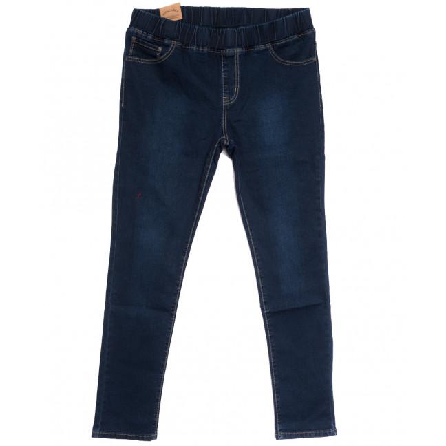 8161 Miss Curry джинсы женские батальные синие осенние стрейчевые (30-36, 6 ед.) Miss Curry: артикул 1112253