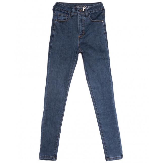 6923 AHVK джинсы женские синие осенние стрейчевые (25-30, 6 ед.) AHVK: артикул 1112310