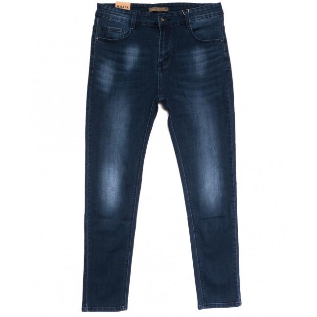 5925 M.Sara джинсы женские полубатальные синие осенние стрейчевые (29-36, 6 ед.) M.Sara: артикул 1112255