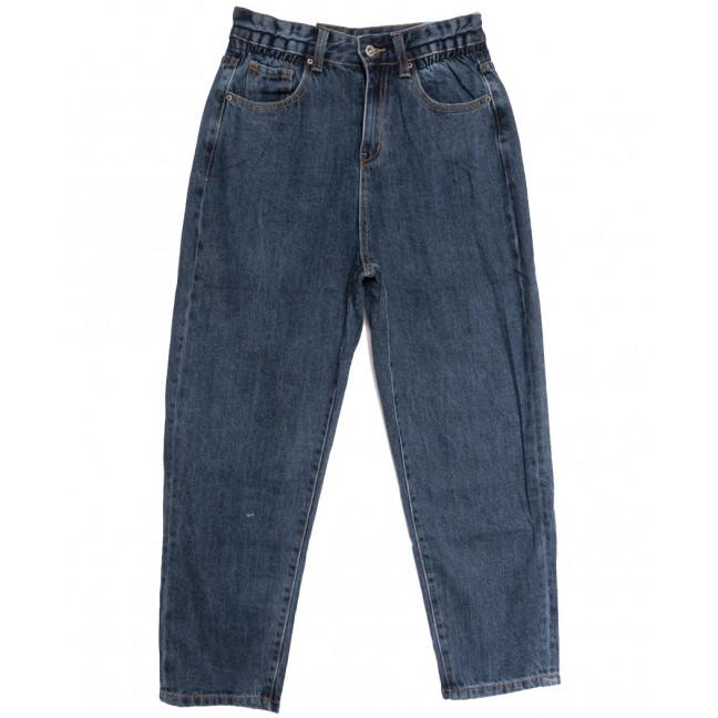 7798 Saint Wish джинсы-баллон синие осенние коттоновые (25-30, 6 ед.) Saint Wish: артикул 1112827