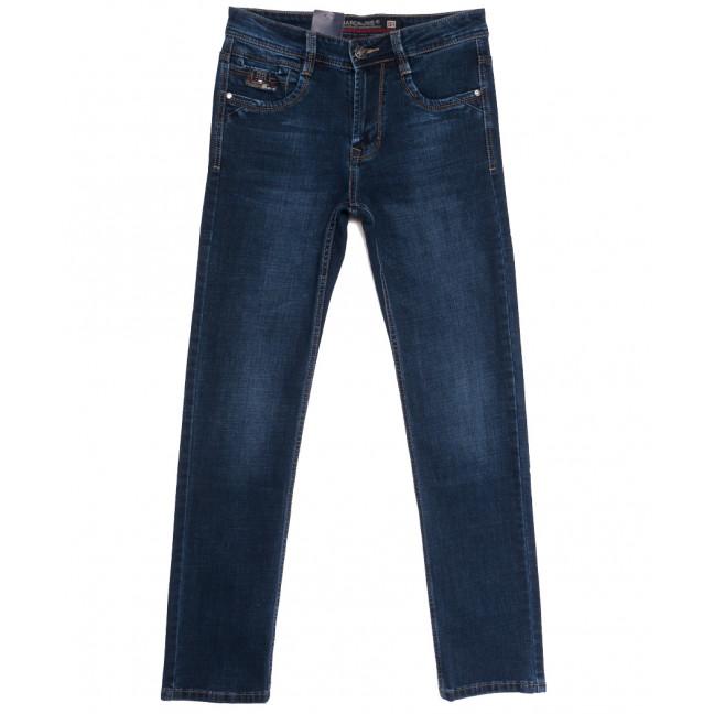 9465 Baron джинсы мужские синие осенние стрейчевые (29-38, 8 ед.) Baron: артикул 1112528