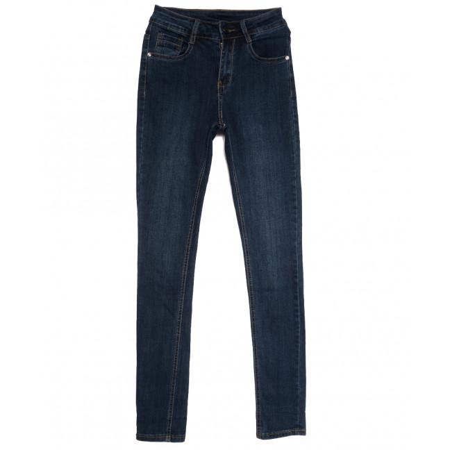 0120 (L120) Lelena джинсы женские синие осенние стрейчевые (25-30, 6 ед.) Lelena: артикул 1113108