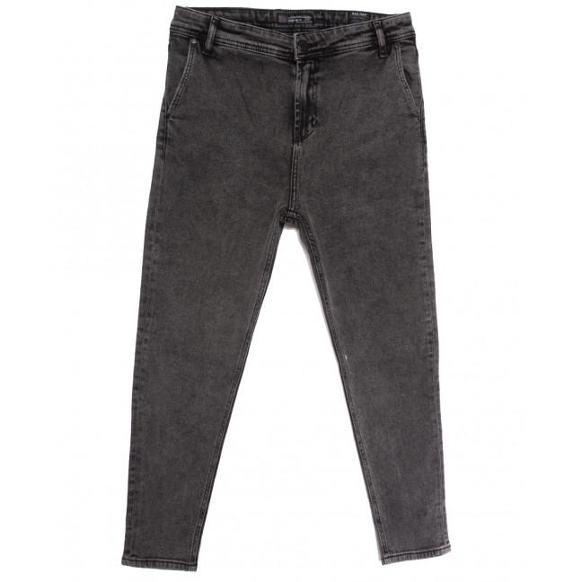 5871 Redman джинсы мужские серые осенние стрейчевые (29-36, 8 ед.) REDMAN: артикул 1113014