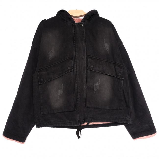 9550 Saint Wish куртка джинсовая женская с царапками темно-серая осенняя коттоновая (S-2XL, 5 ед.) Saint Wish: артикул 1112832
