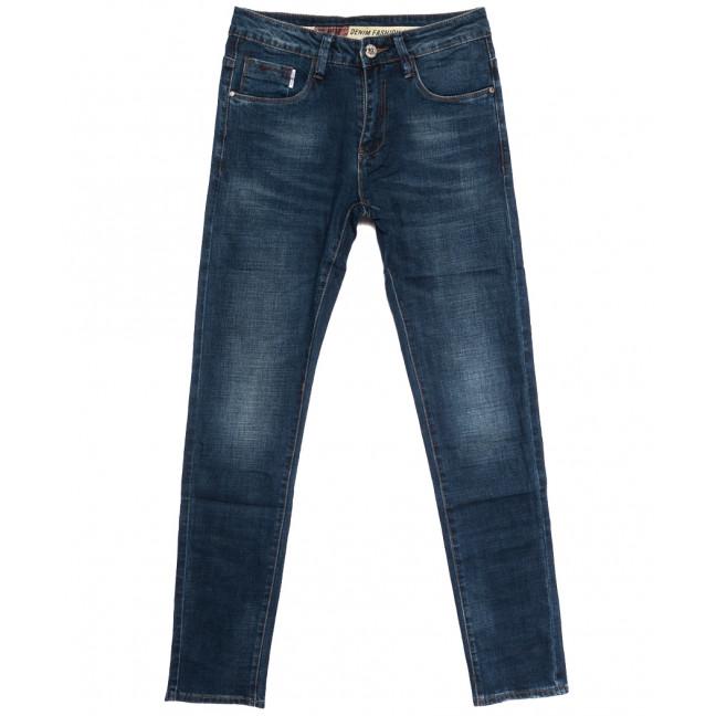 6095 Pagalee джинсы мужские молодежные синие осенние стрейчевые (28-34, 8 ед.) Pagalee: артикул 1112637