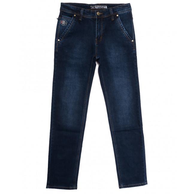 9913 Bagrbo джинсы мужские синие осенние стрейчевые (29-38, 8 ед.) Bagrbo: артикул 1113029
