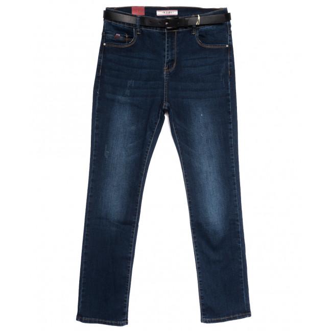 6707 M.Sara джинсы женские батальные с ремнем синие осенние стрейчевые (31-38, 6 ед.) M.Sara: артикул 1112385