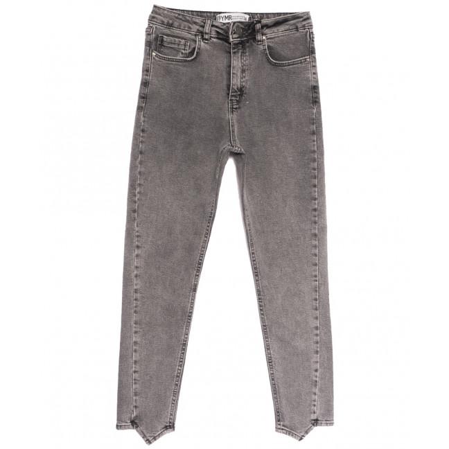 3417 YMR джинсы женские серые осенние стрейчевые (34-42,евро, 7 ед.) YMR: артикул 1112917