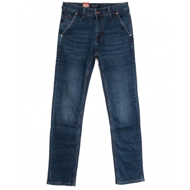 6073 Pagalee джинсы мужские синие осенние стрейчевые (29-38, 8 ед.) Pagalee: артикул 1112648