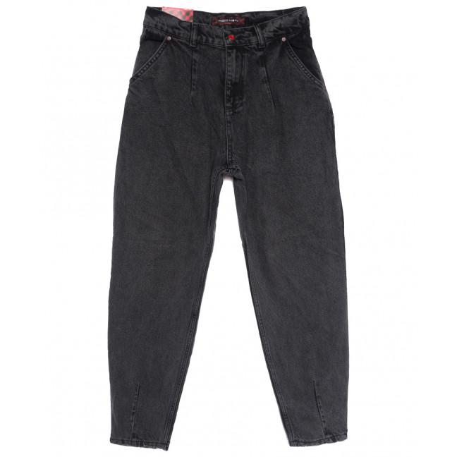 0849 серые Redmoon джинсы-баллон осенние коттоновые (25-30, 6 ед.) REDMOON: артикул 1114016