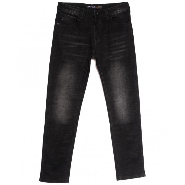 86256 Mr.King джинсы мужские полубатальные серые осенние стрейчевые (32-38, 8 ед.) Mr.King: артикул 1113245