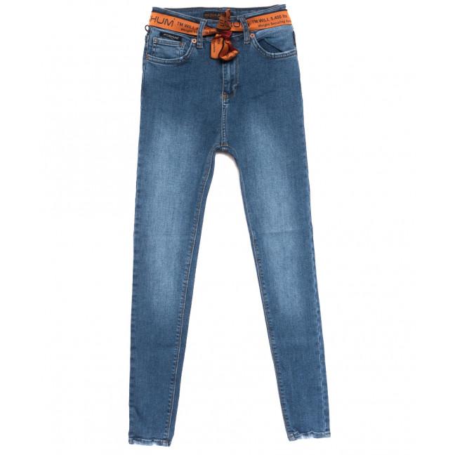 9915 Poshum американка с ремнем синяя осенняя стрейчевая (25-30, 6 ед.) Poshum: артикул 1113722