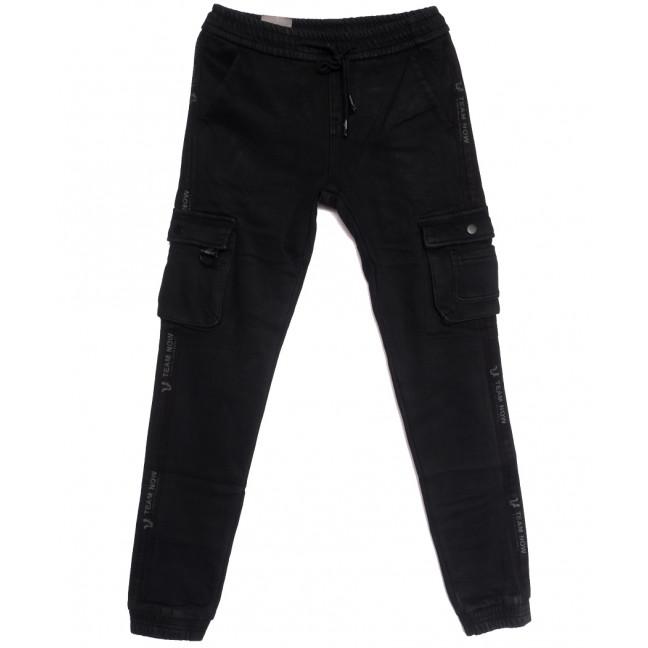 5111 (5111АТ) Vitions брюки карго на мальчика на флисе черные зимние стрейчевые (24-30, 7 ед.) Vitions: артикул 1114592