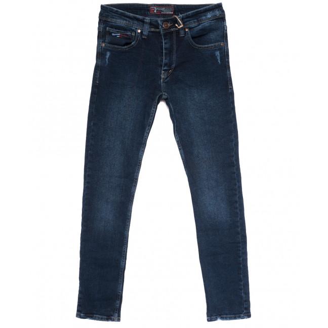 7232 Fashion Red джинсы мужские с царапками синие осенние стрейчевые (29-36, 8 ед.) Fashion Red: артикул 1114025